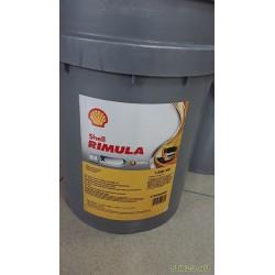 масло SHELL RIMULA