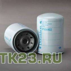 Фильтр Donaldson масляный P554403