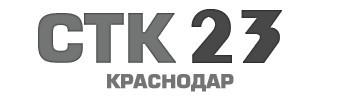 СпецТехникаКубани23